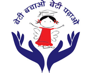 Beti Bachao Beti Padhao Yojana In Hindi – बेटी पढाओ बेटी बचाओ योजना