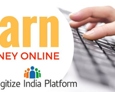 Digitize India Registration On digitizeindia.gov.in