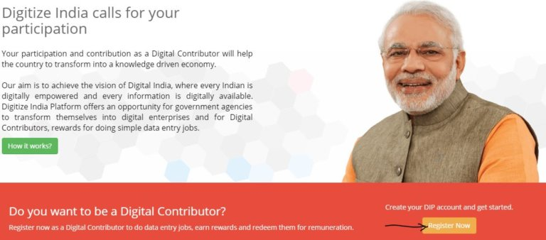 Digitize-India-Registration-Online