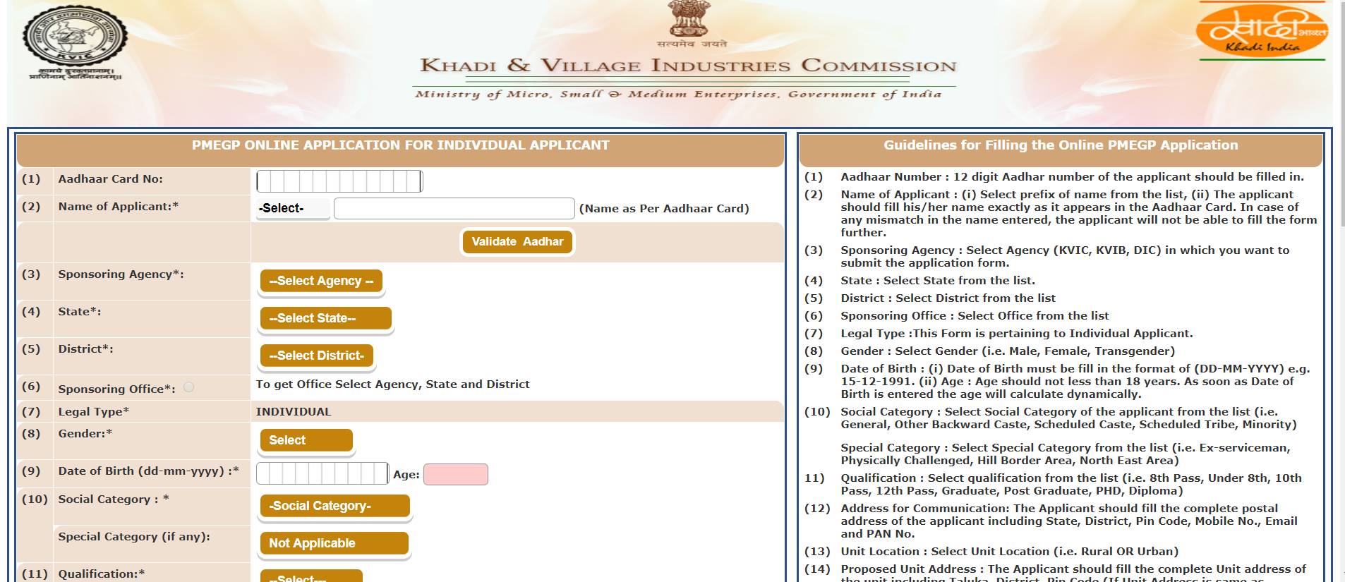 kvic online application