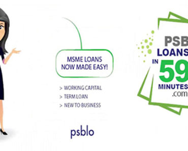 psb loans in 59 minutes website
