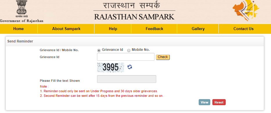 sampark portal - rajasthan sampark portal