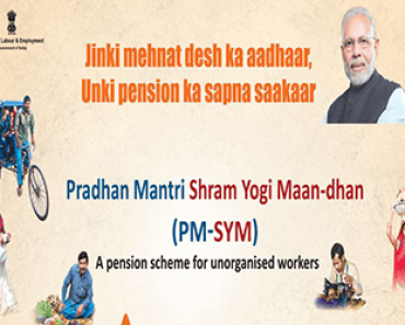 PMSym Yojana in Hindi